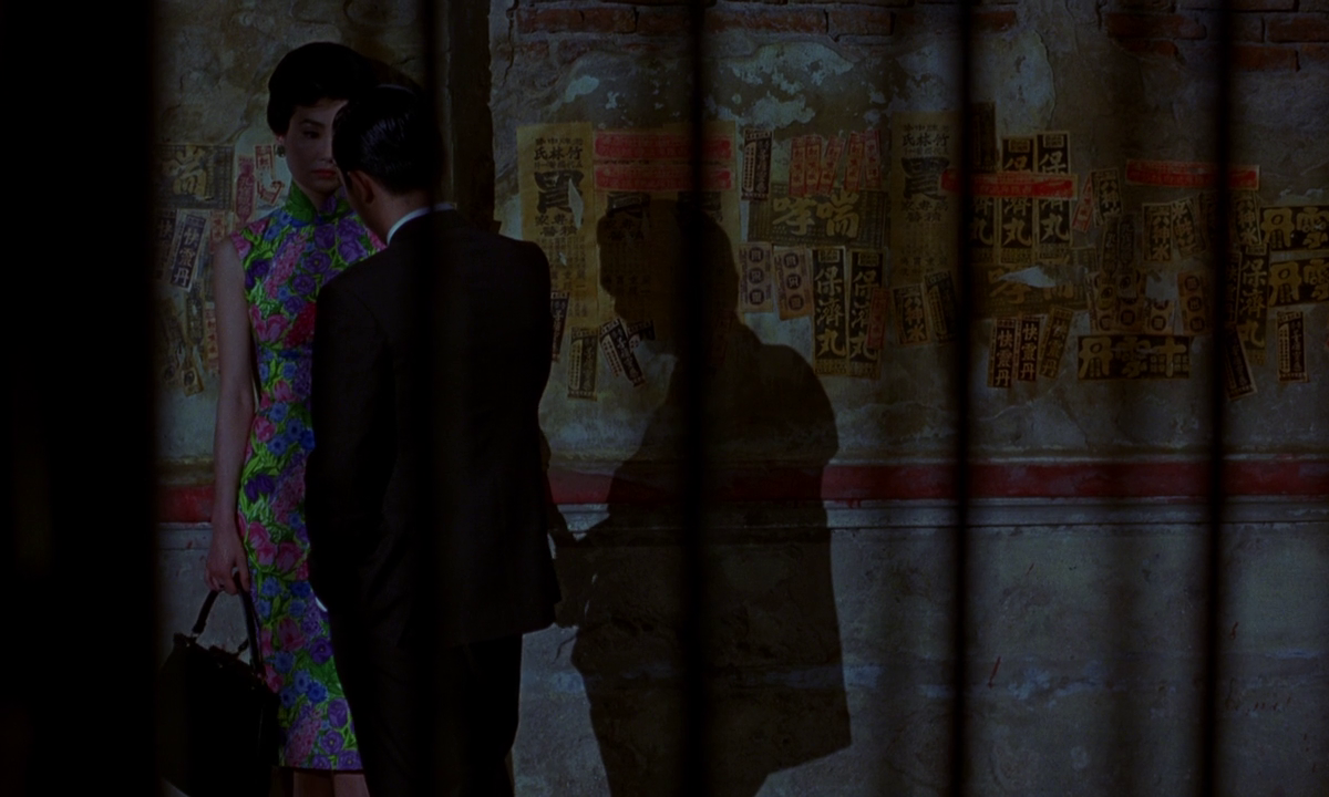 In the Mood for Love (2000) | One Shot